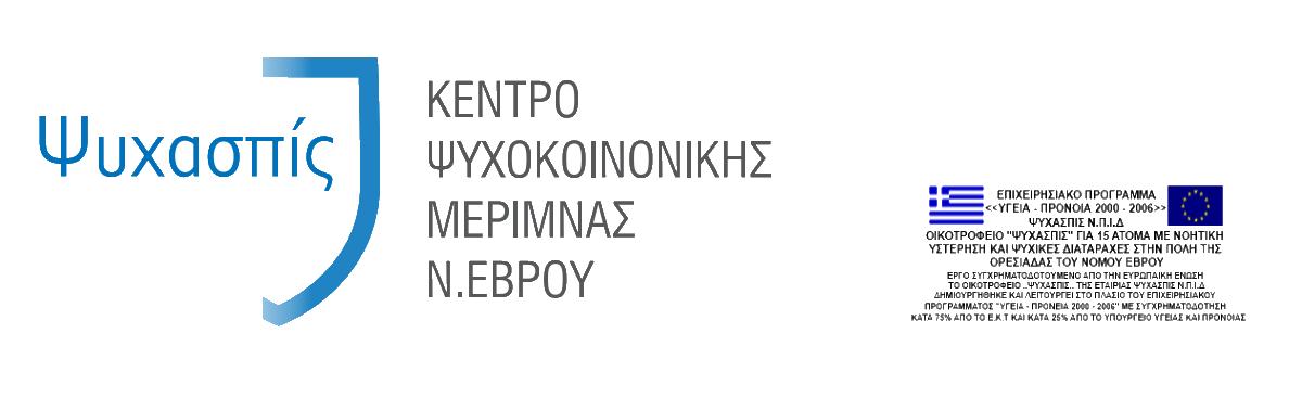 LOGOTYPO2